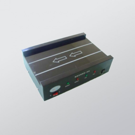 Deactivator / Reactivator Electromagnetic